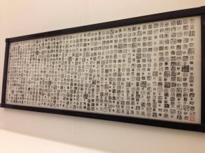 opera di Toschiro Yamaguchi